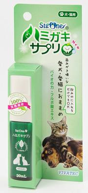 new_sapuri_m.jpg