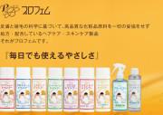 shampooset